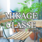 MIKAGE CLASSE