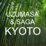 京都のアイキャッチ画像
