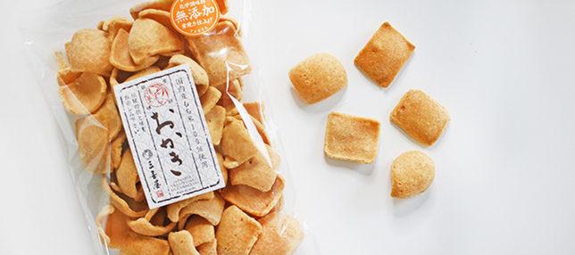 砂糖つまみの画像