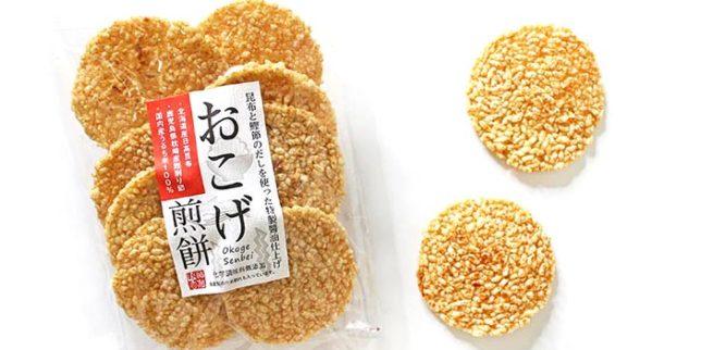 おこげ煎餅(だし醤油味)
