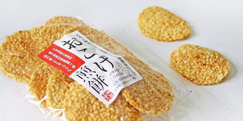 おこげ煎餅(だし醤油味)のパッケージ(撮影写真)